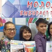 Выпущен сборник по итогам недели профсоюзных проектов