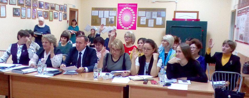 Аттестация педагогических кадров...