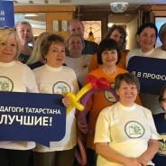 Профсоюзный семинар на теплоходе «Федор Панфёров»
