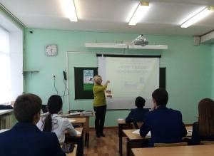 Презентация Что такое профсоюз из истории проф.движени