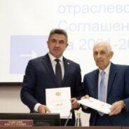 Подписание отраслевого соглашения на 2021-2023 годы и Пленум