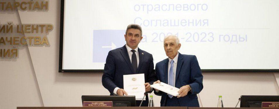 Подписание отраслевого соглашения на 2021-2023 годы и Пленум...