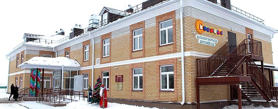 Открытие Биектаусского детского сада «Кояшкай»...