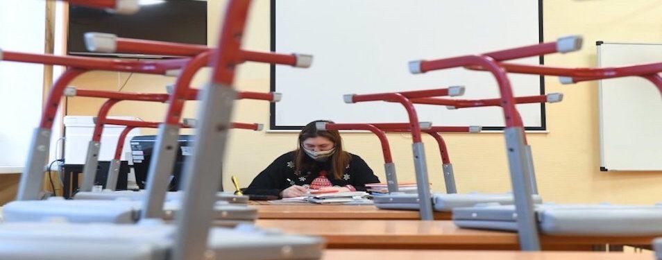 Какой будет новая система оплаты труда учителей?...